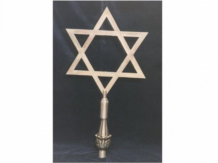 1015-Estrella de David bronce